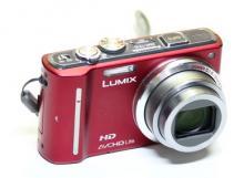 Kompakt Panasonic Lumix